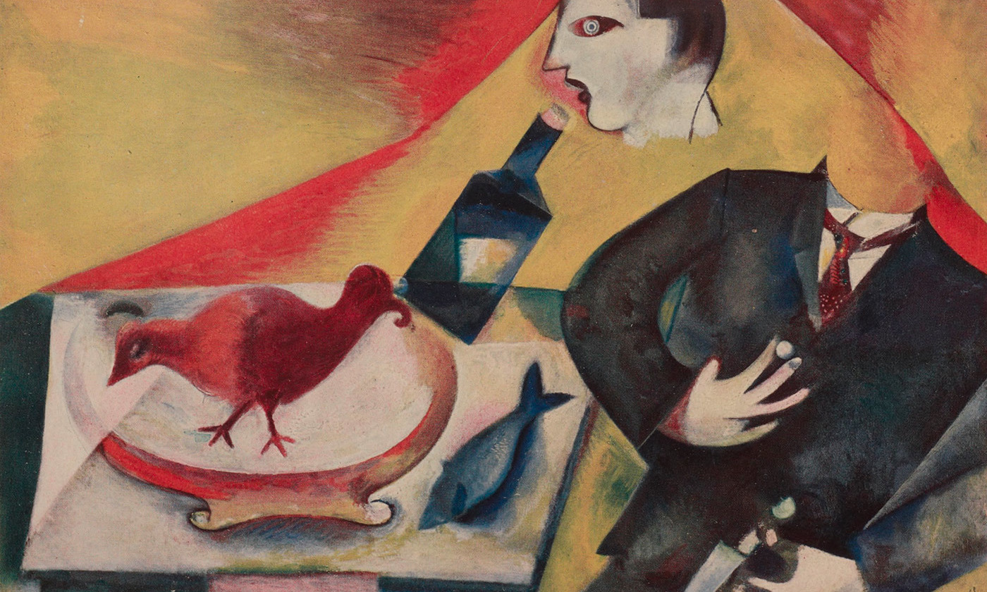 <p>Detail from <em>The Drunkard</em> (1912) by Marc Chagall. <em>Courtesy Wikipedia</em></p>