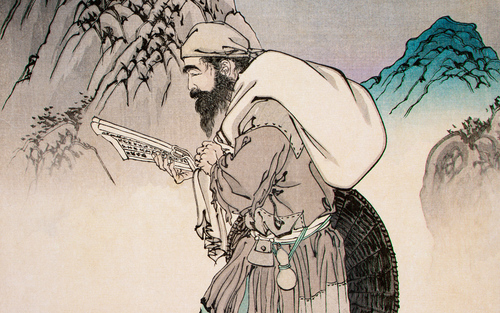 Western philosophy is racist | Aeon
