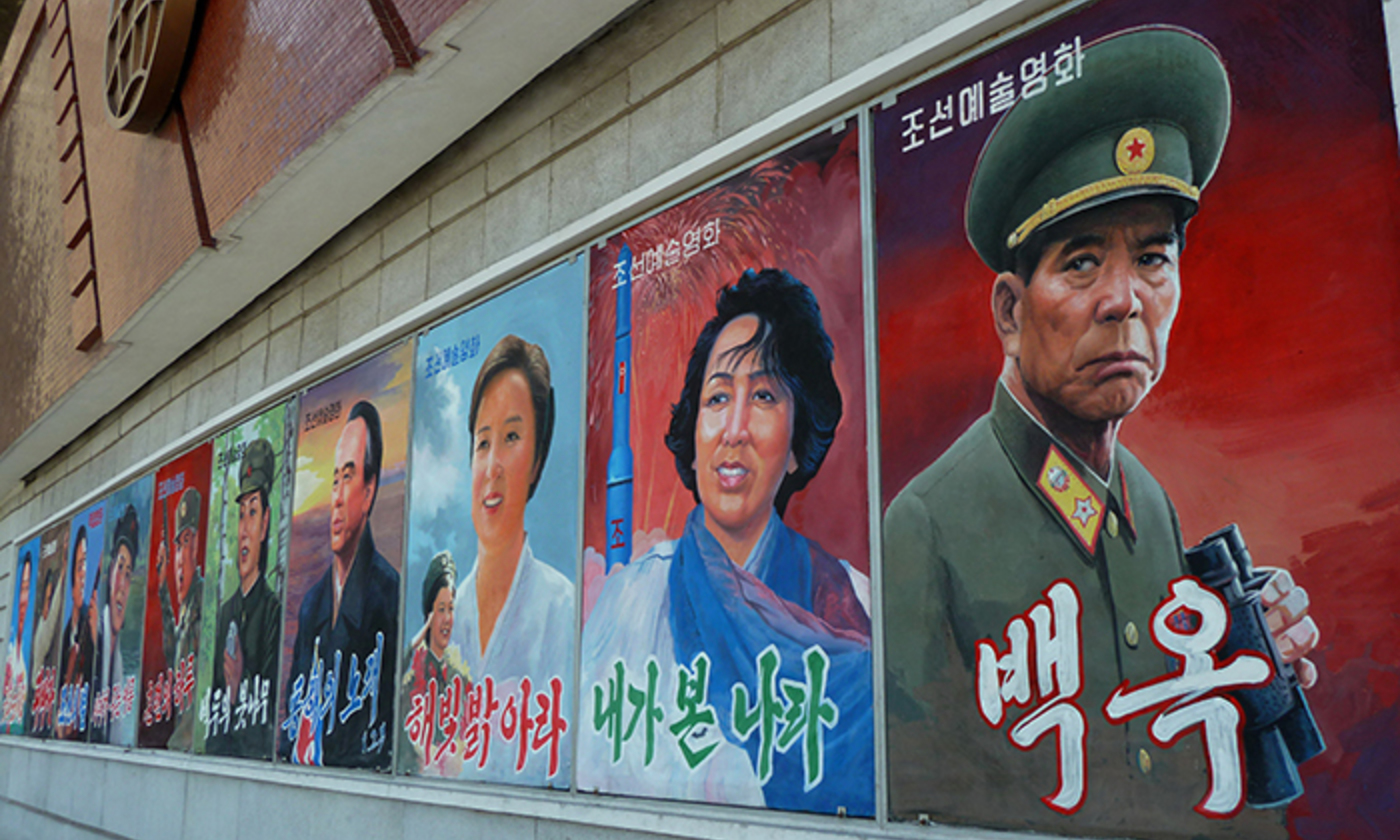 <p>Posters advertising screenings at the 12th Pyongyang International Film Festival in Pyongyang, North Korea. <em>Photo by Ian Timberlake/AFP/Getty</em></p>