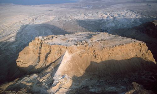 The Masada mystery | Aeon