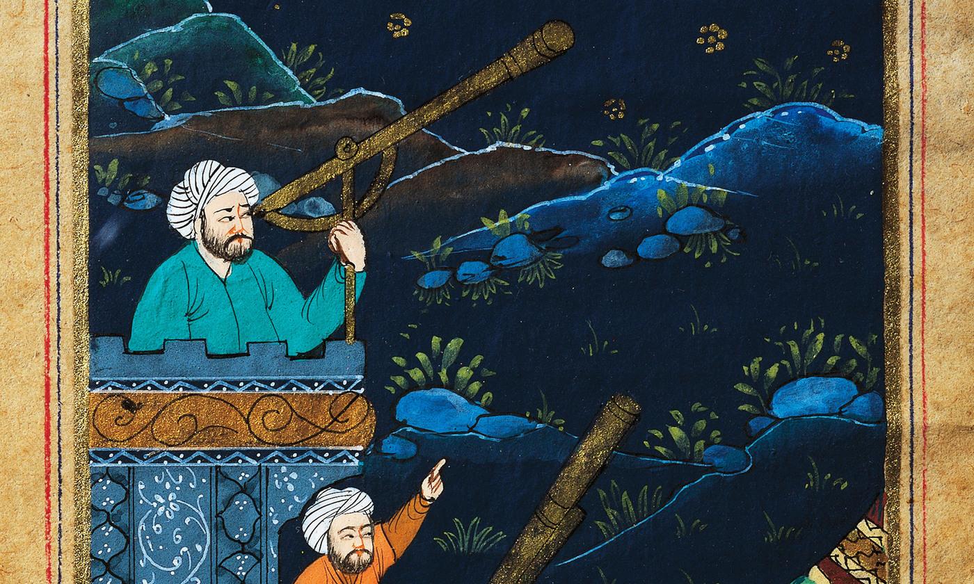 Forging Islamic science | Aeon