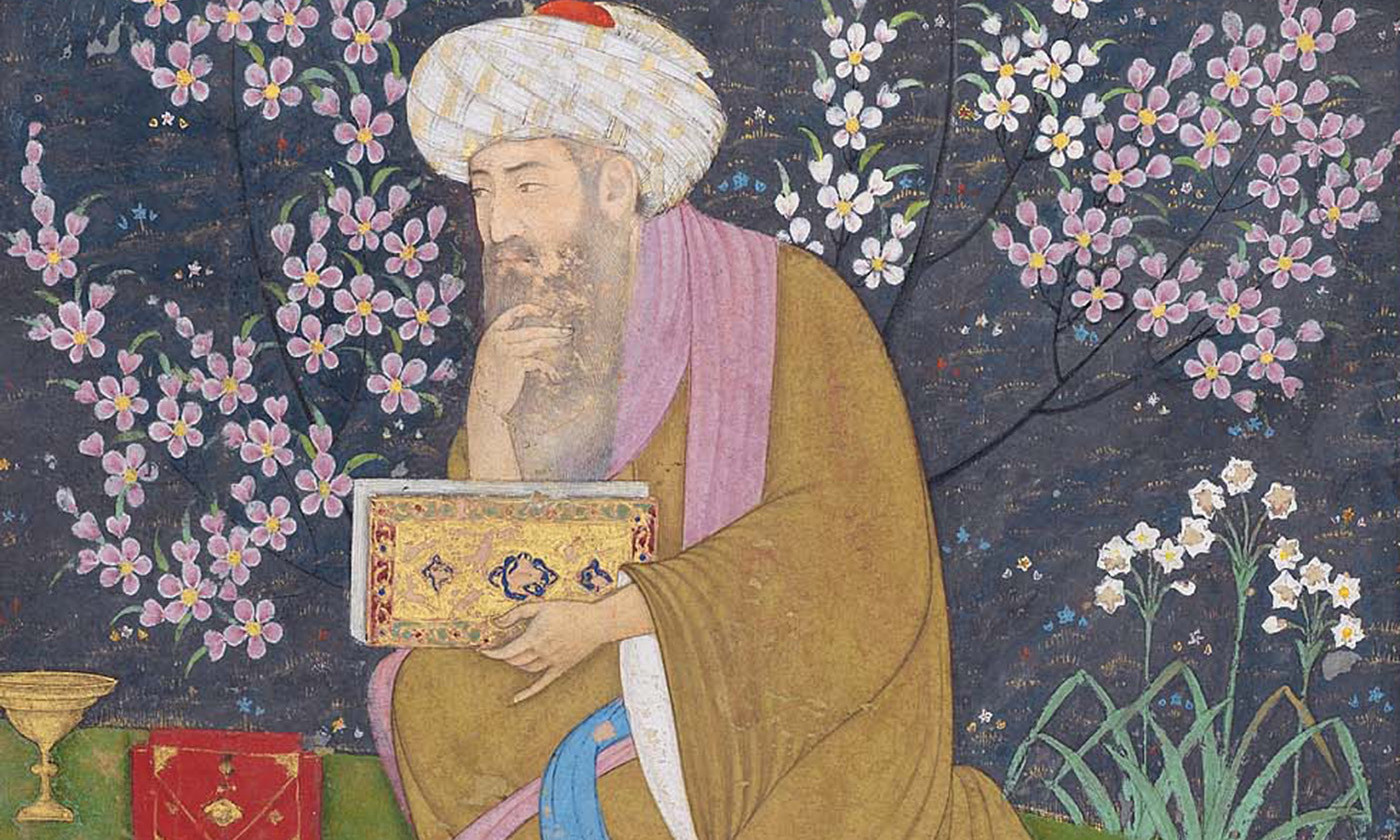 <p>Album folio fragment with scholar in a garden. Attributed to Muhammad Ali 1610-15. <em>Courtesy Museum of Fine Arts, Boston</em></p>