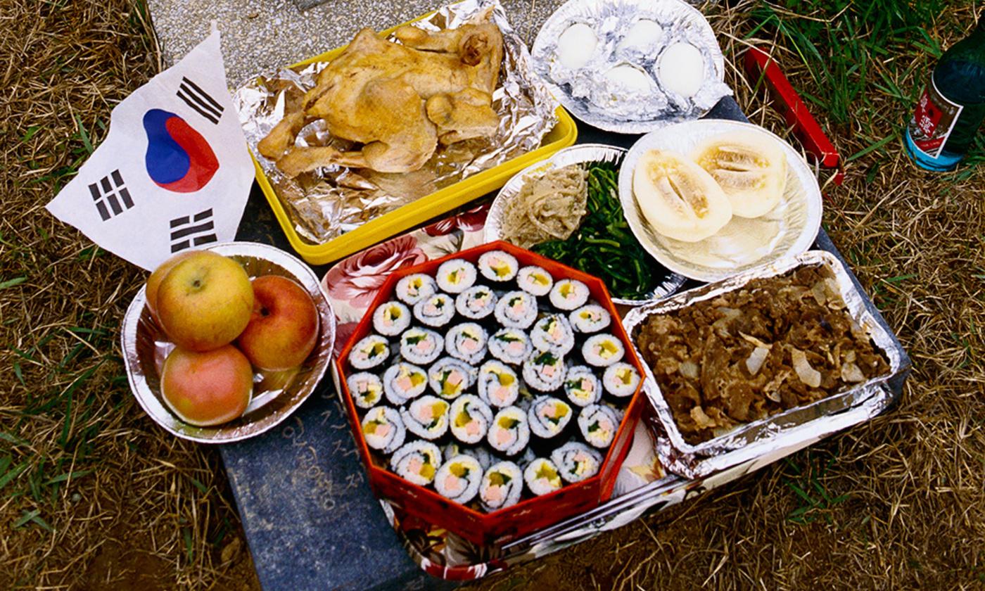 Korean Thanksgiving | Aeon