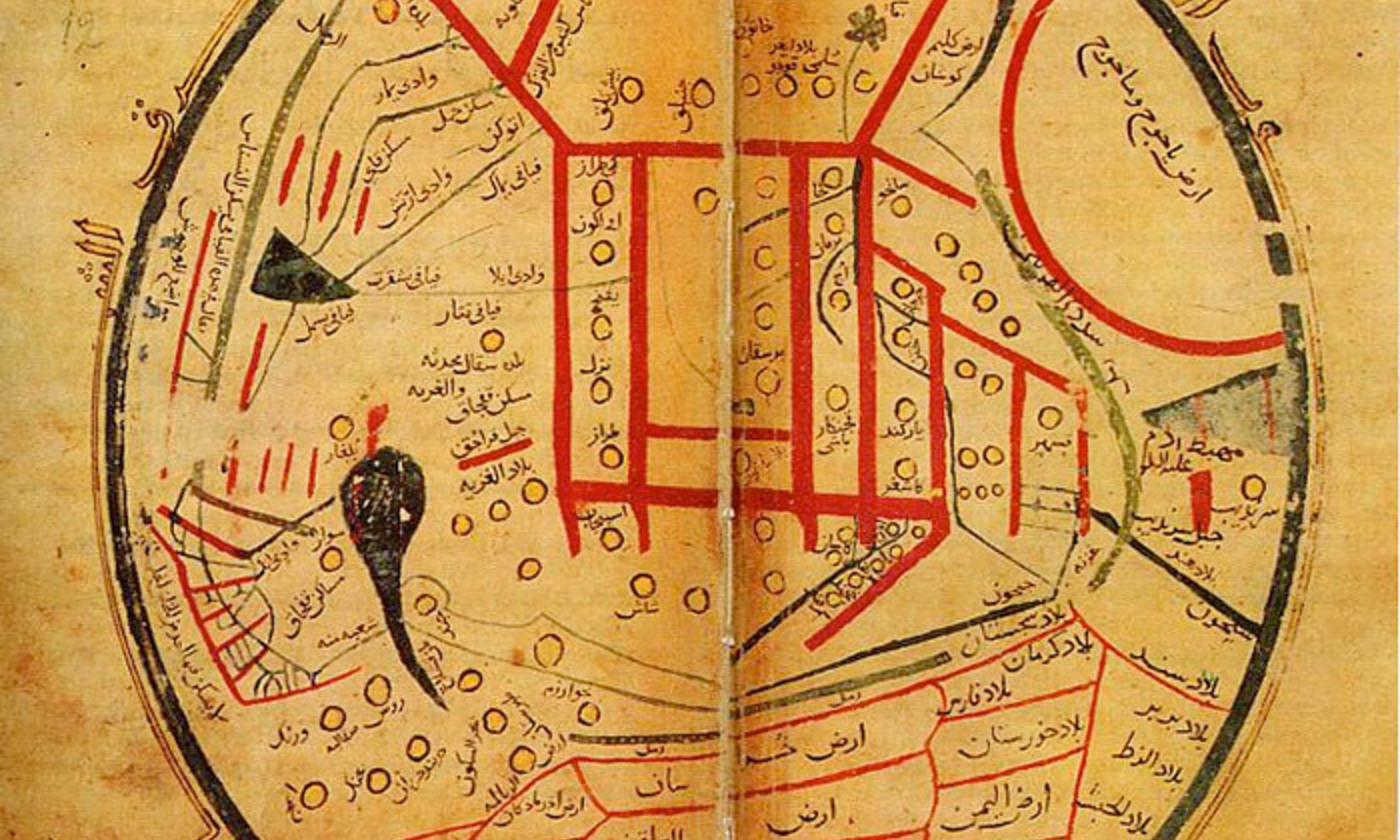 <p>Detail from the Turkish World Map of al-Kashgari (<em>c</em>664/1266 AD), centring the world at Balasaghun. <em>Photo courtesy Wikipedia</em></p>